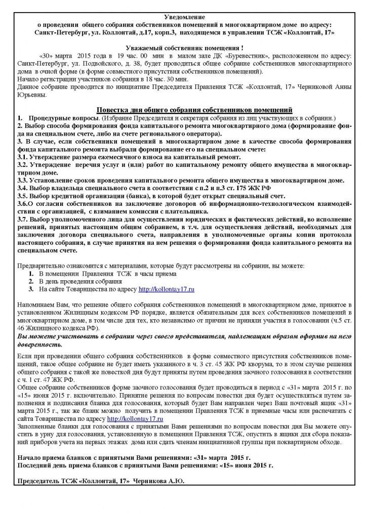 ukr174